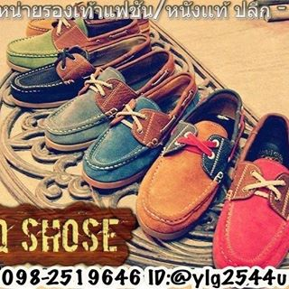 IQ SHOES ร้านรองเท้าผู้ชาย | สอบถามเส้นทางได้ที่  098-2519646