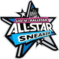 Allstar Sneaker ร้านรองเท้าผ้าใบแฟชั่น คุณภาพดีที่สุดเท่านั้น |