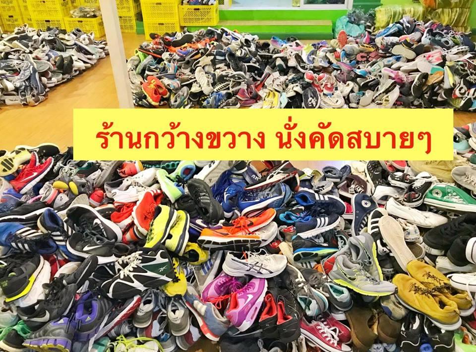 ร้านรองเท้ามือสอง