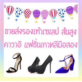 ขายส่งรองเท้าเซเลป ส้นสูง คาวาอิ แฟชั่นเกาหลีมือสอง PP Shoes